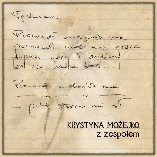 Płyta Ratunkowa